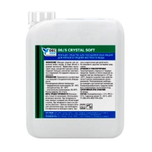 DEC PROF 06/S CRYSTAL SOFT